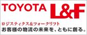TOYOTA L&F